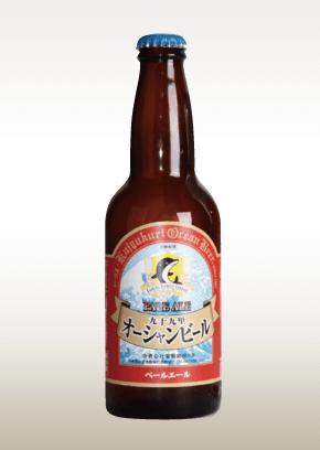 九十九里ビール
