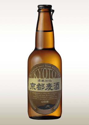 京都ビール(京都麦酒)